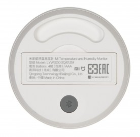 Xiaomi Mi Meter - Czujnik temperatury i wilgotności, Bluetooth